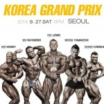 Preview: IFBB KOREA GRAND PRIX.